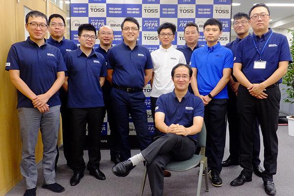 Staff from Overseas