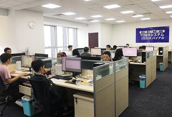 中国・瀋陽の新技術開発センターと技術交流会を開催