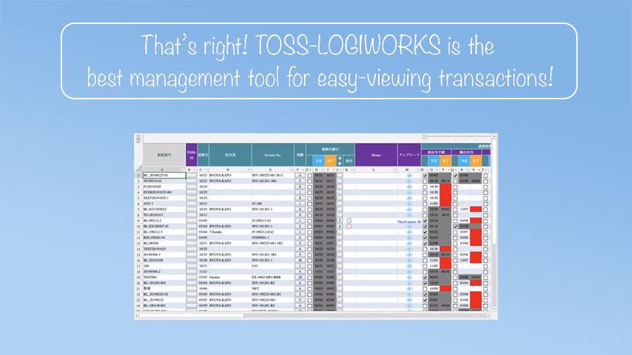 TOSS-LOGIWORKSご紹介