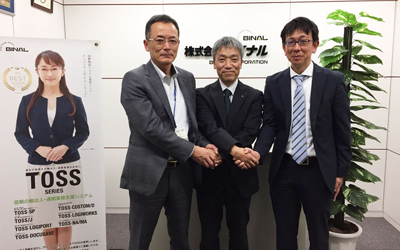 KYOTO CITY visited our HQ