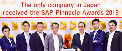 SAP Pinnacle Awards 2019