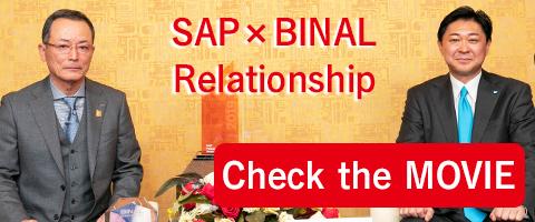 SAP×BINAL Relationship