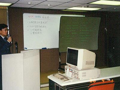 1988年台北でのセミナー2