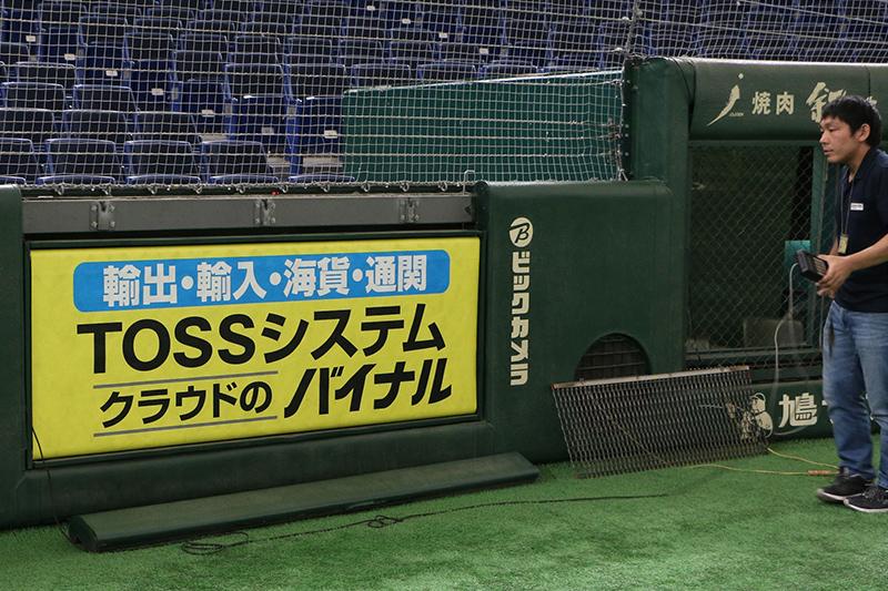 東京ドームに弊社看板が掲出されました!