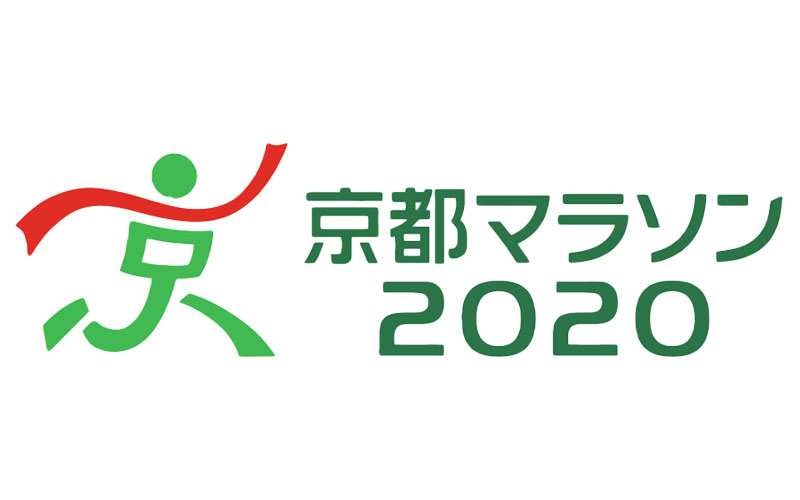 BINAL is an official partner of the Kyoto Marathon 2020.<br>The stuff of Kyoto City visited our HQ to commemorate.
