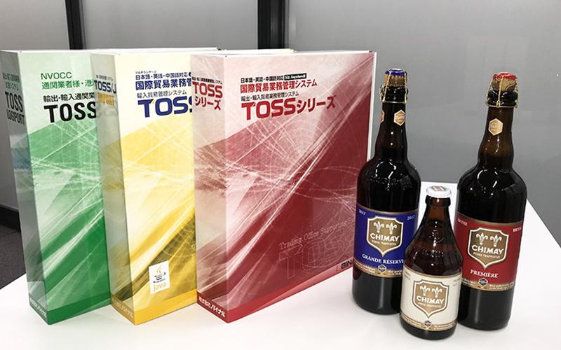 食品・酒類の複雑な貿易業務。<br>多くのお客様がTOSSで簡素化を達成されています。