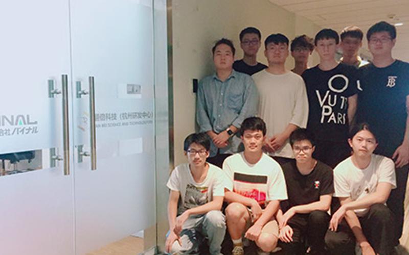 新技術開発センター杭州支店が本稼働を開始いたしました。